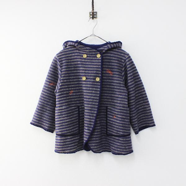 mina perhonen ミナペルホネン choucho フード ボーダー コート 130/ネイビー ブラウン キッズ 刺繍【2400012152595】