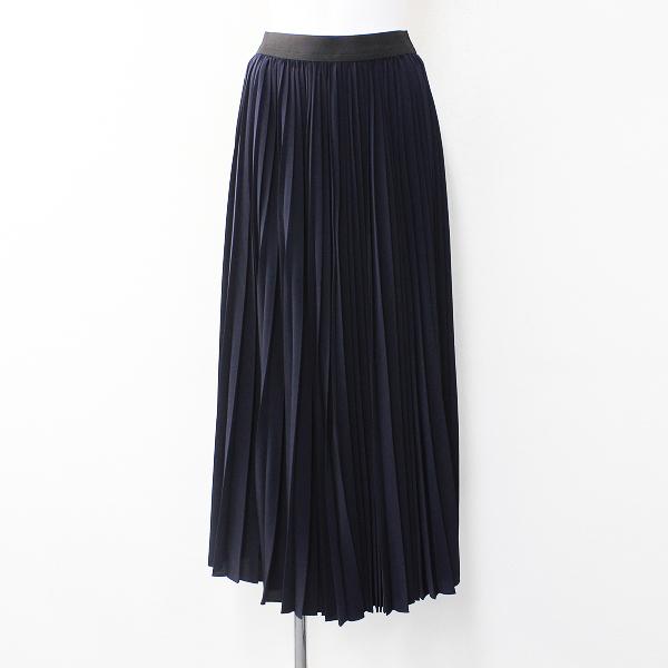 2020SS 未使用品 定価4.6万 L'Appartement Deuxieme Classe Lisiere FEMME アパルトモン Pleats Skirt /ネイビー【2400012153714】-.
