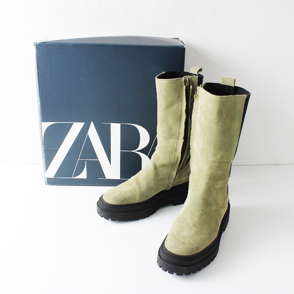ZARA ザラ SPLIT LEATHER ANKLE BOOTS WITH TREADED SOLE 24.0cm/カーキ スエード ブーツ【2400012154438】