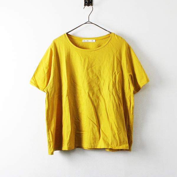 大きいサイズ AS KNOW AS olaca アズノウアズ オオラカ コットン Tシャツ 17/イエロー ブラウス トップス【2400012155060】
