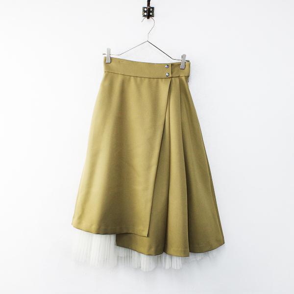 未使用品 定2.6万 2018SS Lois CRAYON ロイスクレヨン プリーツツキラップスカート M/ベージュ フレア ワイド【2400012161740】