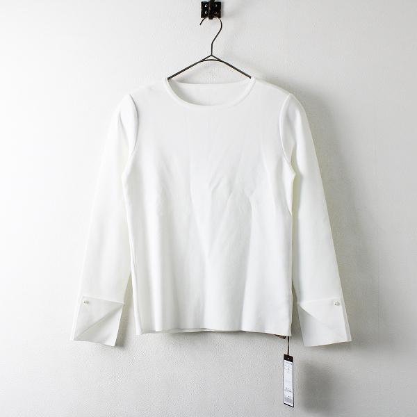 未使用品 2018年 FOXEY フォクシー 38108 Knit Top Rosie ロージー パールボタンニットトップス40/ホワイト 【2400012162174】