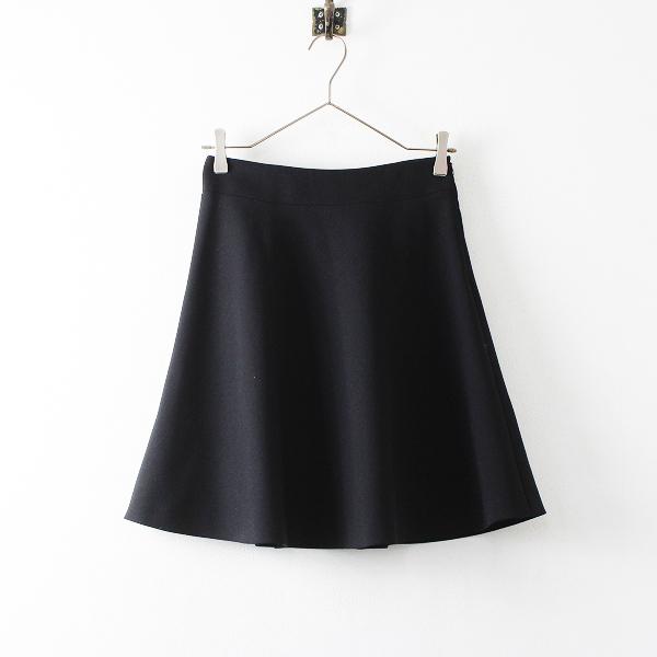 RED VALENTINO レッドヴァレンティノ フレア スカート 38/ブラック サイドジップ ボトムス【2400012162457】