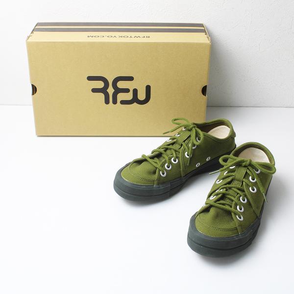 定価1.2万 RFW アールエフダブリュー SANDWICH-LO HERITAGE スニーカー 4/オリーブ 靴【2400012163737】
