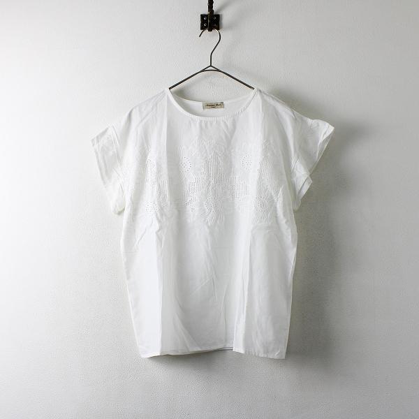 SM2 Samansa Mos2 サマンサモスモス 袖口フリル刺繍カットソー F/ホワイト トップス【2400012167148】