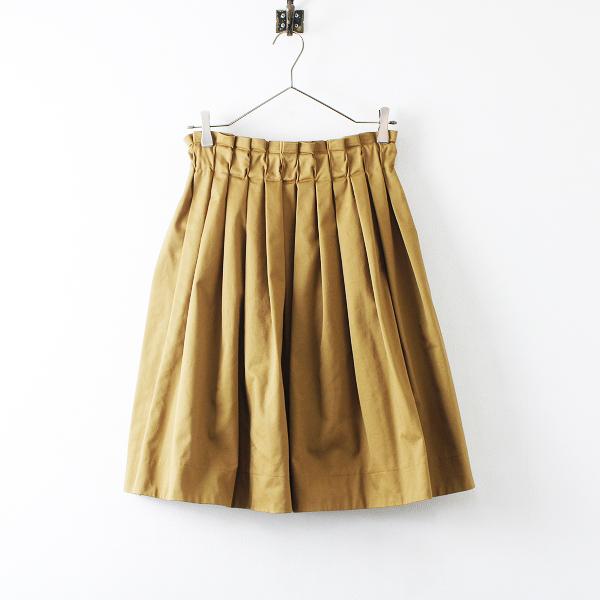 美品 franche lippee フランシュリッペ コットン ギャザー フレア スカート M/ベージュ ボトムス【2400012167285】