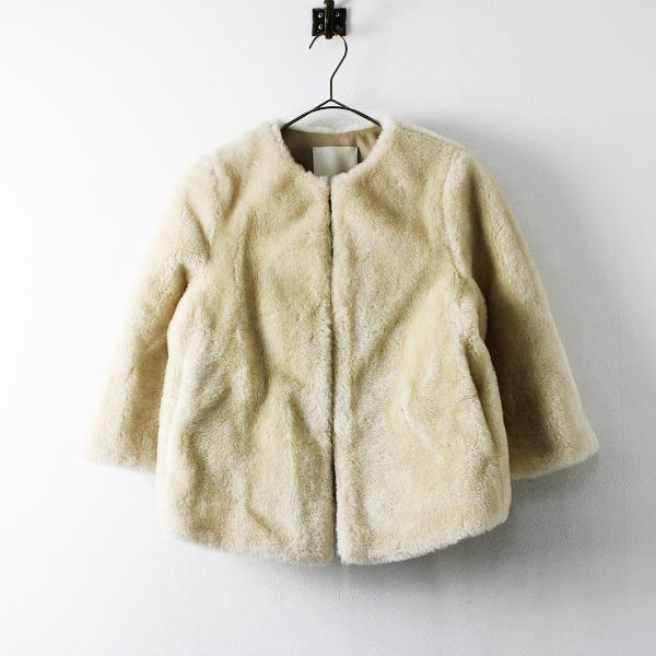 定価4.7万 オンワード樫山 自由区 ジユウク ウール41 ショートジャケット 30/アイボリー【2400012167766】
