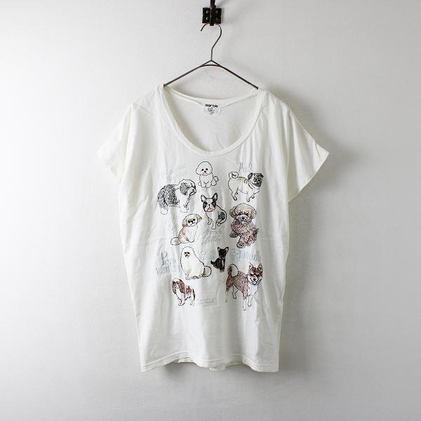 marble SUD マーブルシュッド コットン EMB ドッグ 刺繍 カットソー/ホワイト Tシャツ トップス【2400012170452】