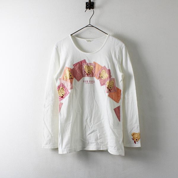 PINK HOUSE ピンクハウス テディベア ワッペン Tシャツ M/ホワイト【2400012171756】