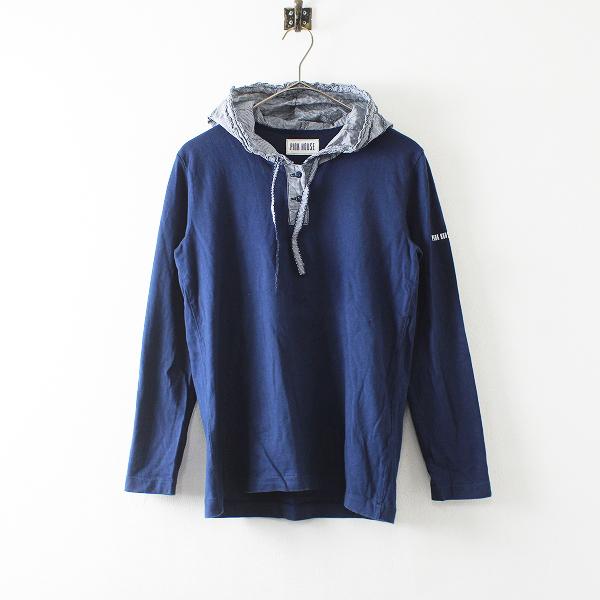 PINK HOUSE ピンクハウス ピコフリル フード付 Tシャツ M/ネイビー【2400012171787】