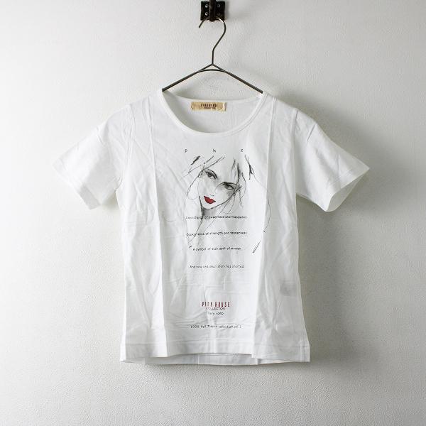 美品 PINK HOUSE ピンクハウス COLLECTION Very Vamp Tシャツ F/ホワイト【2400012172623】