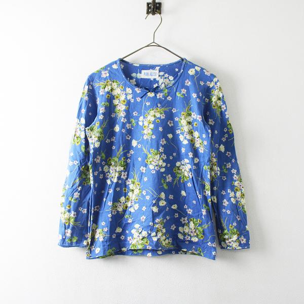 PINK HOUSE ピンクハウス フラワー ブーケ Tシャツ F/ブルー【2400012172685】