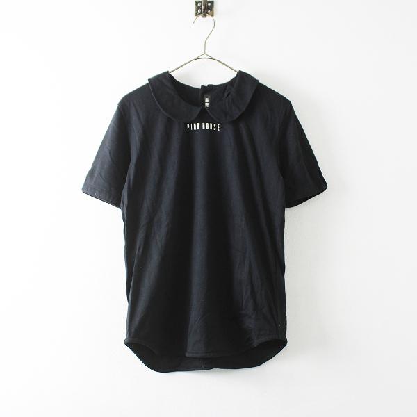 PINK HOUSE ピンクハウス 丸襟 ロゴ Tシャツ L/ブラック【2400012172807】