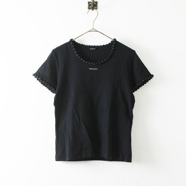 INGEBORG インゲボルグ パールフラワーモチーフ Tシャツ S/ブラック【2400012172852】