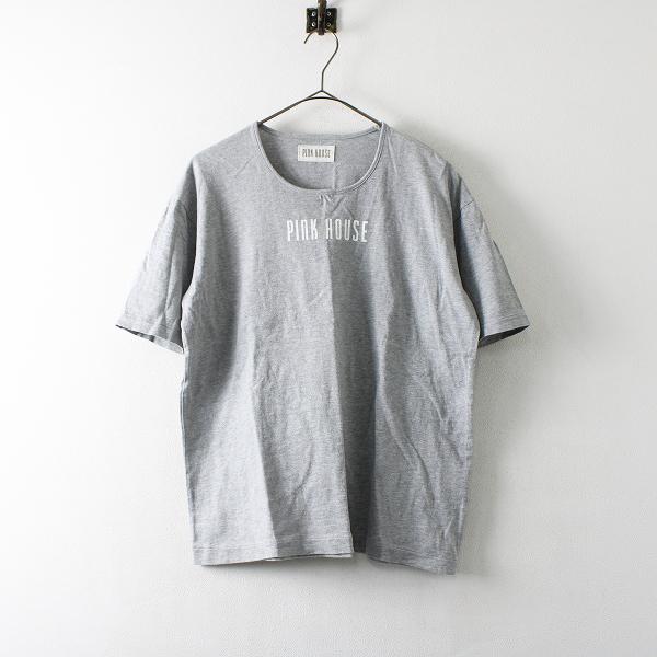 PINK HOUSE ピンクハウス ロゴプリント Tシャツ L/グレー【2400012172869】