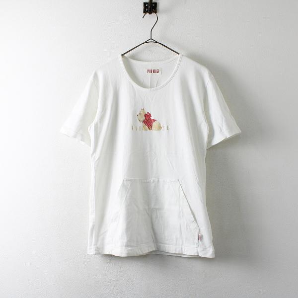 PINK HOUSE ピンクハウス ポケット付 スコティッシュテリア ロゴプリント Tシャツ M/ホワイト【2400012172920】