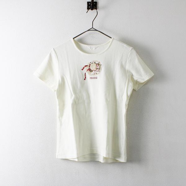 PINK HOUSE ピンクハウス ロゴ ハットプリント Tシャツ M/アイボリー【2400012173057】
