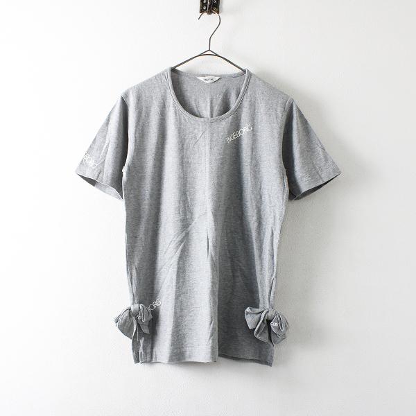 INGEBORG インゲボルグ ロゴプリント サイドリボン Tシャツ S/グレー【2400012173064】