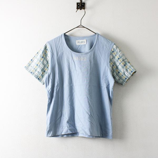 PINK HOUSE ピンクハウス 袖切替 ロゴ刺繍 Tシャツ M/ブルー【2400012173095】