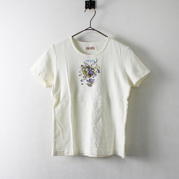 PINK HOUSE ピンクハウス ロゴ ブルーベリープリント Tシャツ M/アイボリー【2400012173101】