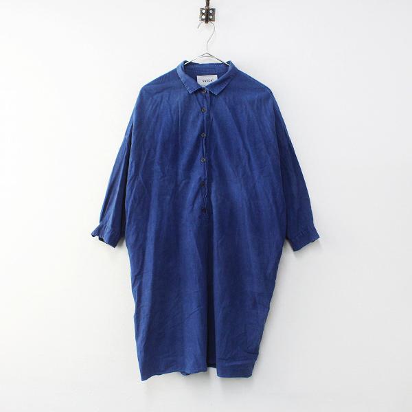 YAECA ヤエカ コットンシャツ チュニックワンピース S/ブルー インディゴ【2400012173835】