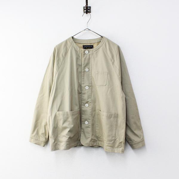 美品 定価2.4万 haupia ハウピア オーバーサイズが可愛いね。ジャケット 38/ベージュ アウター【2400012174573】