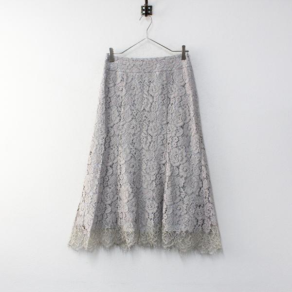 2020AW 定価2.2万 IENA イエナ レース裾フレアスカート 36/グレー ロング ボトムス【2400012174702】-.