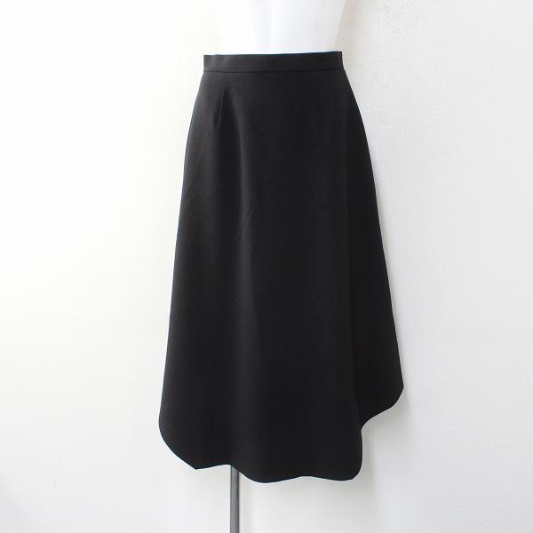 美品 2020SS 定価2.8万 ENFOLD エンフォルド フレアスカート 36/ブラック フレア ボトムス【2400012174719】