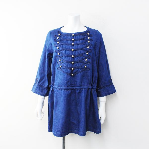 2019SS KAPITAL キャピタル K1903LS016 8ozデニム ナポレオンチュニックドレス S/インディゴ ブルー【2400012175792】
