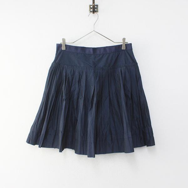 美品 大きいサイズ UNTITLED アンタイトル フレア ギャザー スカート 44/ネイビー ボトムス【2400012177253】