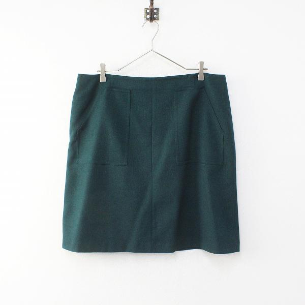 美品 大きいサイズ 丸井 ru アールユー フロントポケット スカート 6L/グリーン ボトムス【2400012177277】