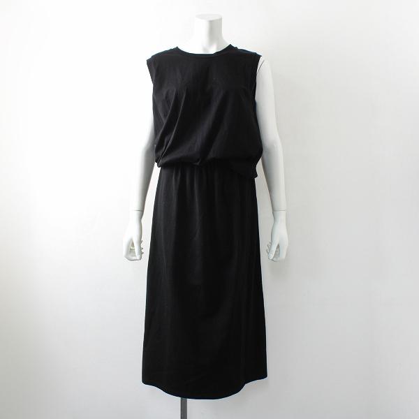 ENFOLD エンフォルド コットン ライトディオラマ天竺 タンクドレス 36/ブラック ノースリーブ【2400012178281】