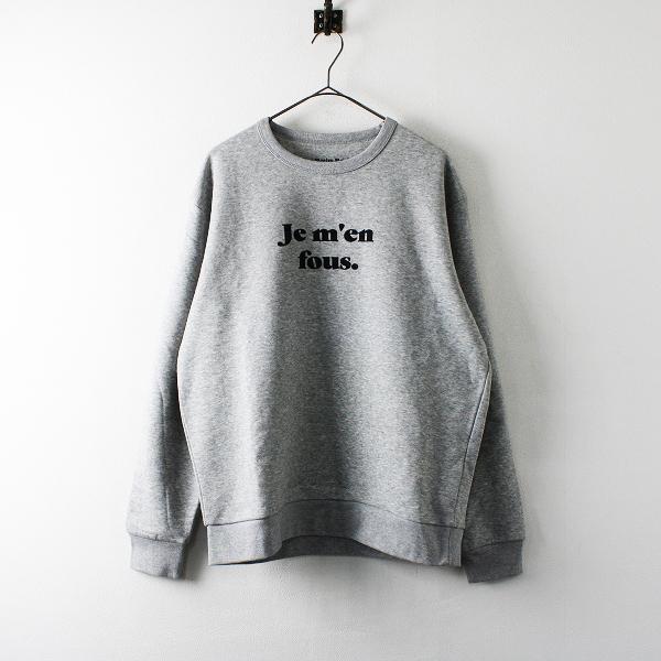 美品 2019AW 定価1万 L'Appartement アパルトモン Les Petits Basics Je men fous Sweater スウェット【2400012179042】-.