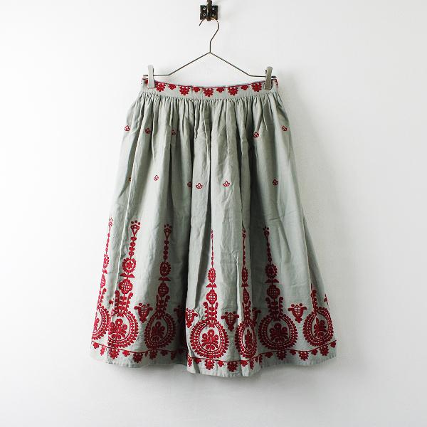 marble sud マーブルシュッド 裾 オリエンタル刺繍 コットンギャザーフレアスカート/グレー レッド【2400012180383】