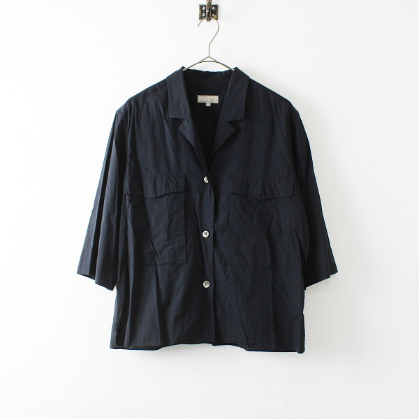 2020SS MARGARET HOWELL マーガレットハウエル PIECE DYED WASHED COTTON オープンカラーシャツ 2/ブラック【2400012186279】