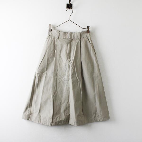 2019SS MARGARET HOWELL マーガレットハウエル コットン COTTON PLAIN WEAVE Aラインスカート 1/ベージュ【2400012186668】
