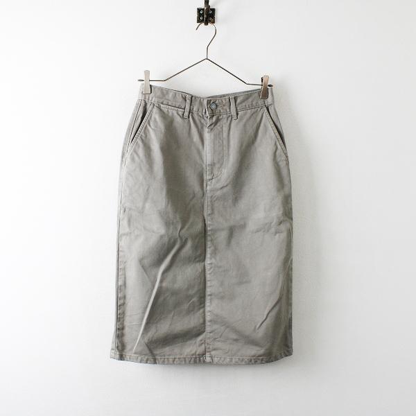 2019SS MARGARET HOWELL × EDWIN マーガレットハウエル エドウィン NEW BASIC CHINO スカート 27/ストーン ボトムス【2400012186699】