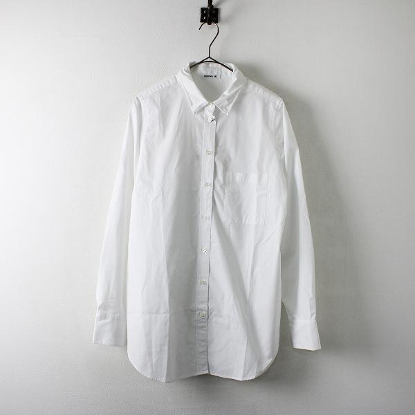 極美品 2020SS 定価2万 Deuxieme Classe ドゥーズィエムクラス EVERYDAY Washシャツ F/ホワイト【2400012186842】-.