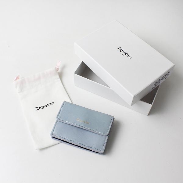定価3.6万 repetto レペット Compact wallet レザー コンパクトウォレット/ライトブルー【2400012188068】