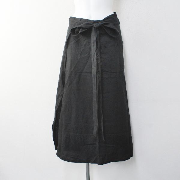 美品 定価1.9万 2020AW nest Robe ネストローブ 01204-1572 ナチュラルサロンスカート F/ブラック【2400012193598】