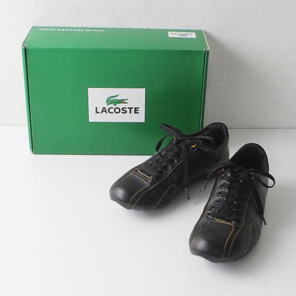 LACOSTE SPORT ラコステ スポーツ レザー レースアップシューズ 23.5cm/ブラック【2400012195400】