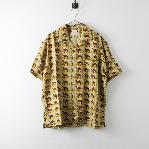Karl Helmut カールヘルム ラクダプリント オープンカラーシャツ F/ベージュ メンズ【2400012199507】