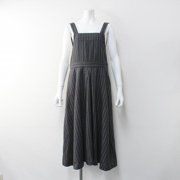 marble SUD マーブルシュッド ストライプ フレア サロペットスカート F/チャコールグレー【2400012199798】