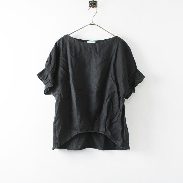 Studio Clip スタジオクリップ リネン 袖フリル ブラウス L/ブラック トップス【2400012204805】