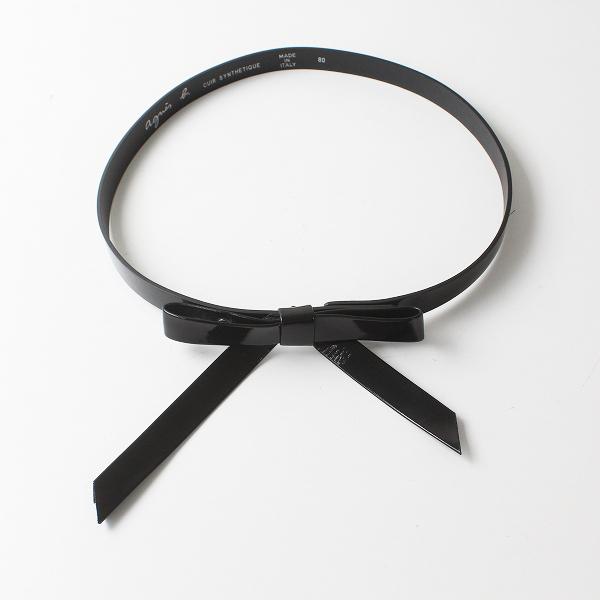 agnes b. アニエスベー リボン ベルト /ブラック スナップボタン アクセサリー【2400012208339】