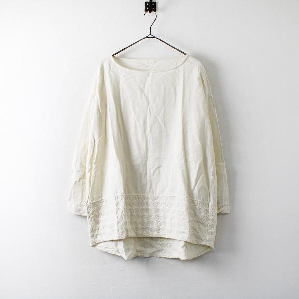 studio CLIP スタジオクリップ 裾刺繍 チュニックプルオーバーブラウス F/アイボリー トップス シャツ【2400012208674】