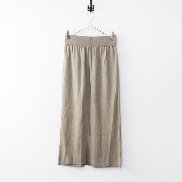 2020SS 定価1.2万 IENA イエナ 3/60 cotton ニットスカート 40/ベージュ ウエストゴム ボトムス【2400012210028】-.