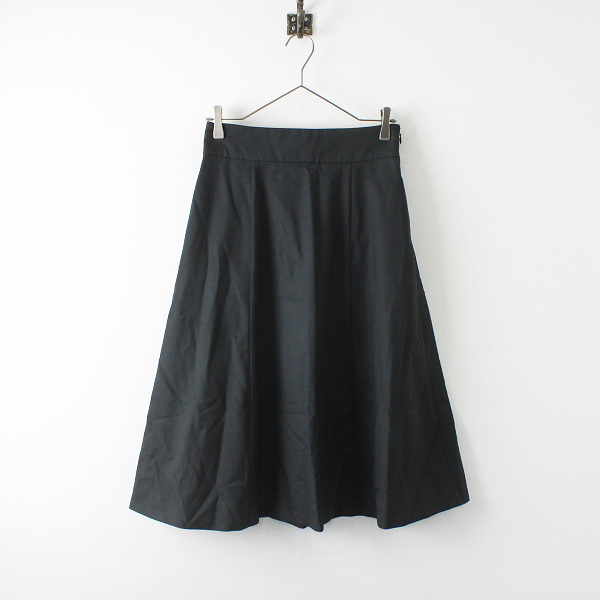 2018AW MARGARET HOWELL マーガレットハウエル FINE WOOL POPLIN ウールAラインフレアスカート2/ブラック【2400012212251】