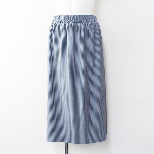 美品 定価1.6万 AS KNOW AS de base アズノゥアズ ハッピーハッピー スカート 2/グレー系【2400012212954】