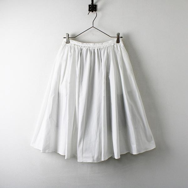 未使用品 定価1.5万 IENA イエナ CO/PE ボリュームサーキュラースカート 40/ホワイト ボトムス【2400012213463】